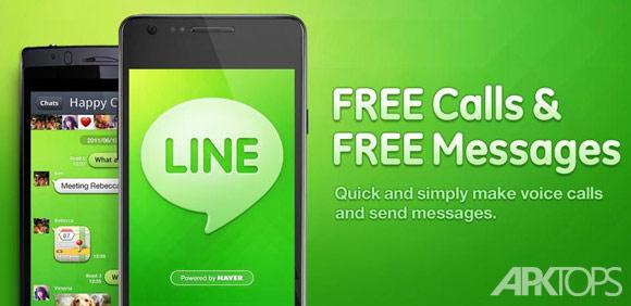 مسنجر قدرتمند لاین LINE Free Calls & Messages اندروید با بیش از 500 میلیون دانلود از سایت گوگل پلی به همراه نسخه مخصوص ویندوز و مک + نسخه لایت اندروید برقراری تماس های صوتی و تصویری با کیفیت بالا