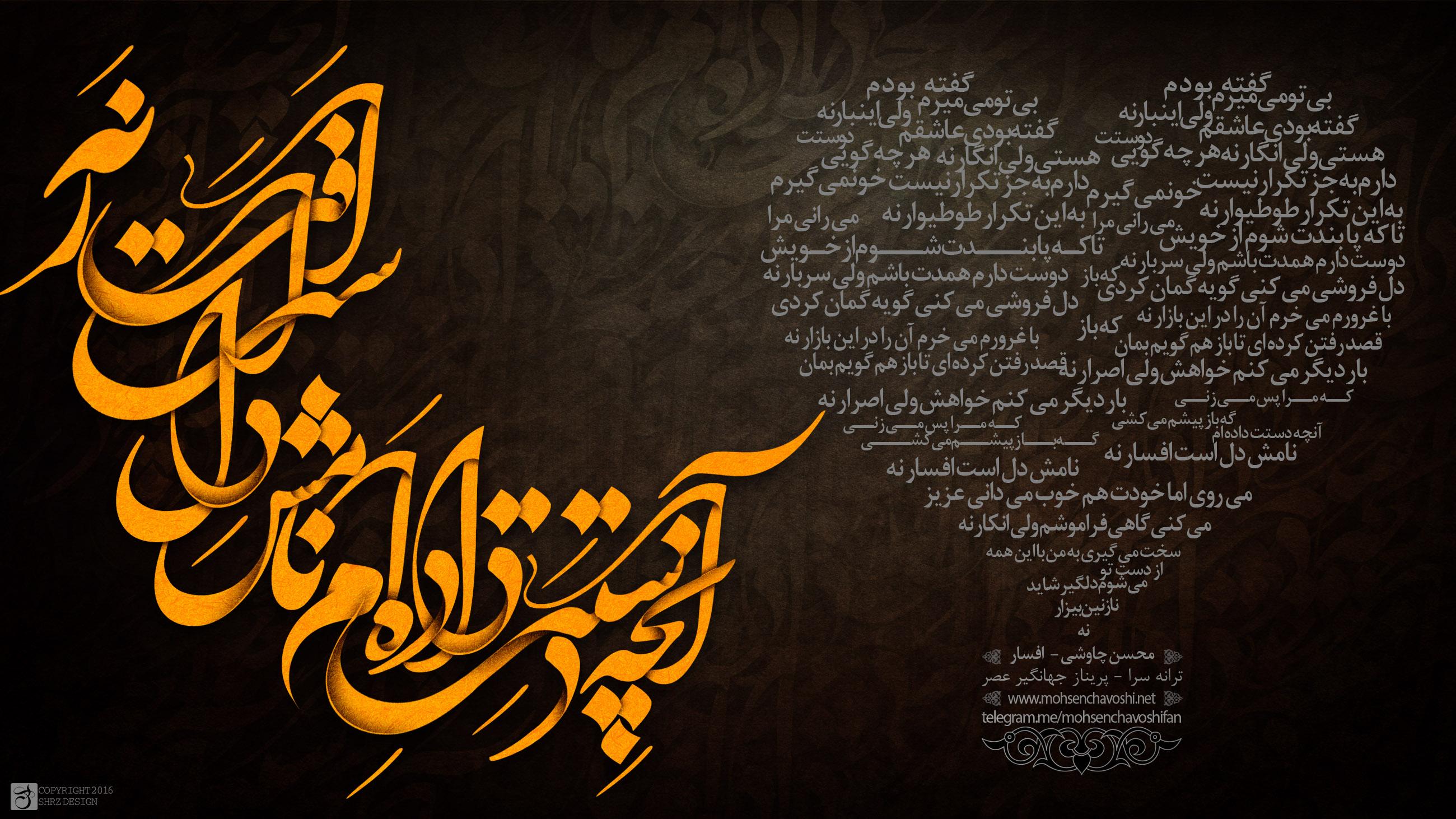 خرید پکیج آموزش جامع تایپوگرافی (۰ تا صد) - به زبان فارسی