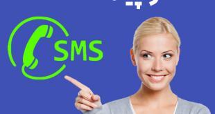 کنترل گوشی پرینت کامل تماس ها و پیامک های گوشی فرزندان