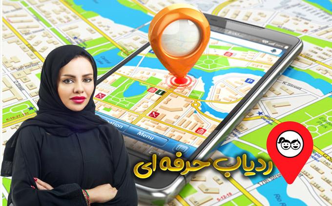 برنامه ردیاب حرفه ای شماره موبایل روی نقشه - ردیاب گوشی از راه دور remote gps tracker - بدون نیاز به GPS